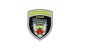 Охоронна група ТОВ «Охорона-Сервіс»